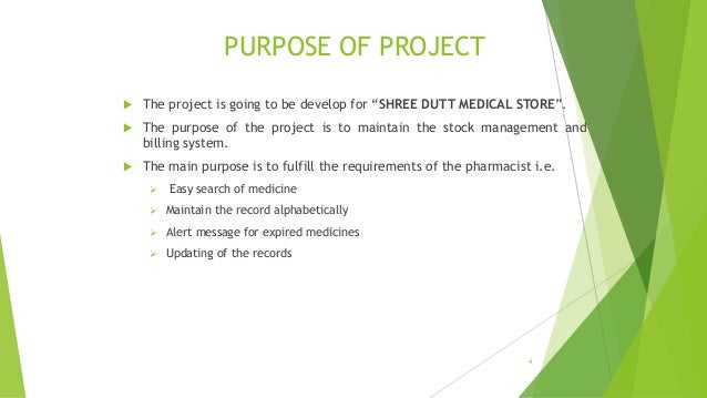 ppt on stock management in medical store using php