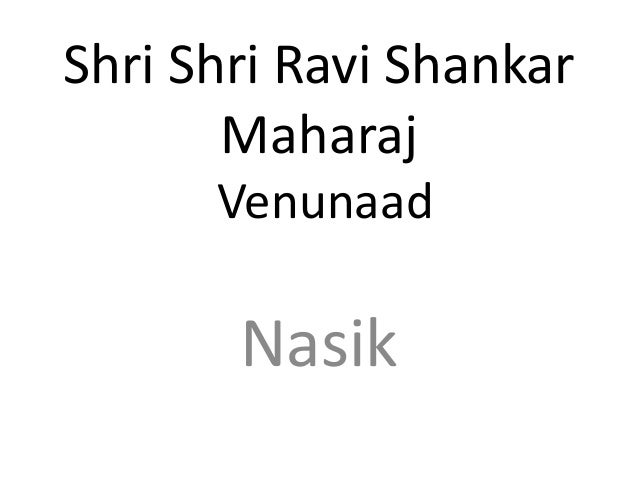 Ravi Shankar (spiritual leader)