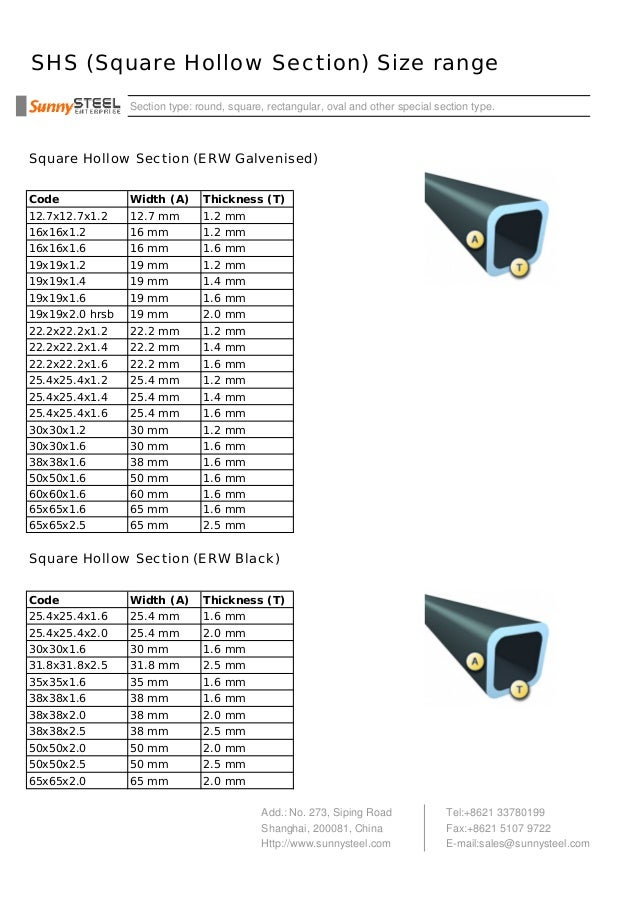 Shs square hollow section size range