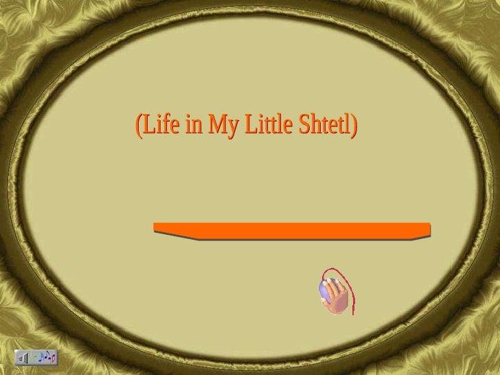 החיים בעיירה הקטנה שלי חלק ב' (Life in My Little Shtetl)