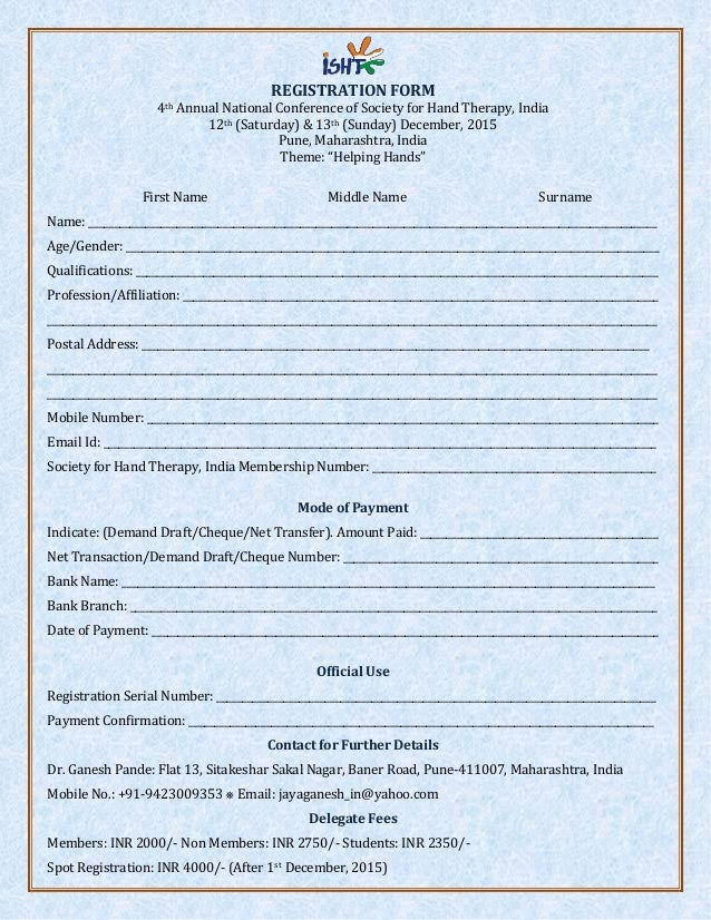REGISTRATION FORM 4th Annual National Conference of Society for Hand Therapy, India 12th (Saturday) & 13th (Sunday) Decemb...