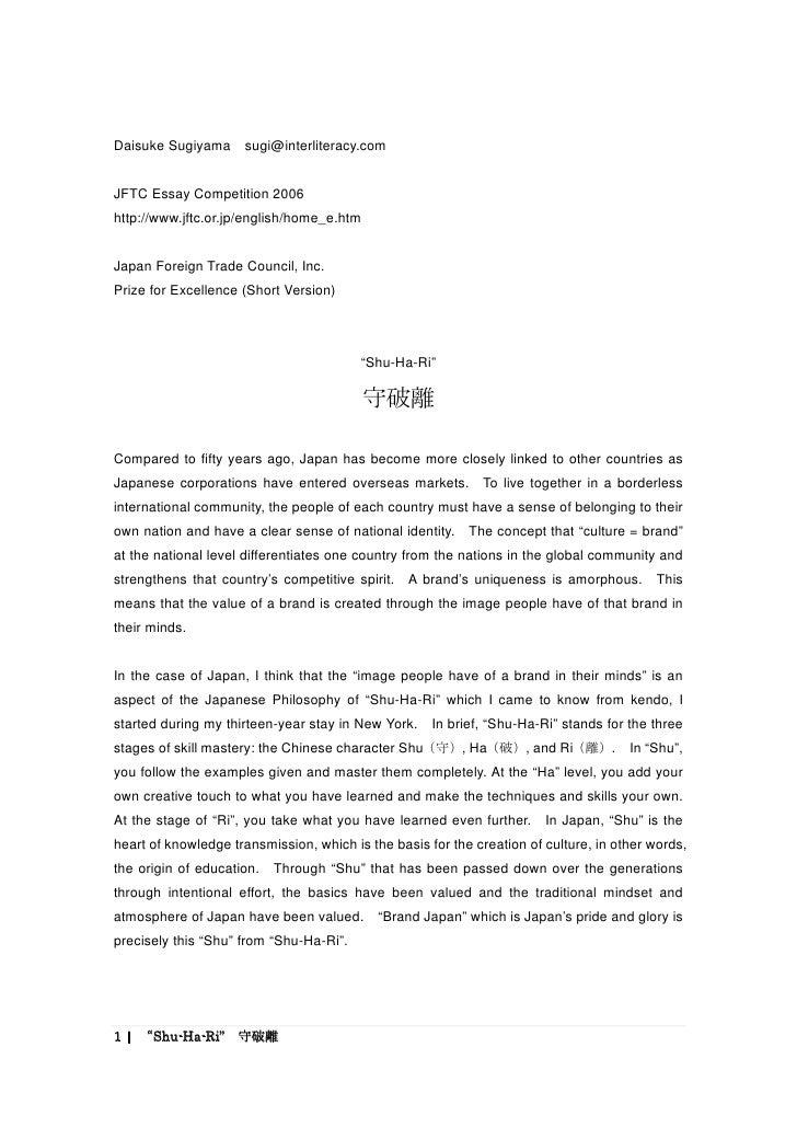 Daisuke Sugiyama     sugi@interliteracy.com   JFTC Essay Competition 2006 http://www.jftc.or.jp/english/home_e.htm   Japan...