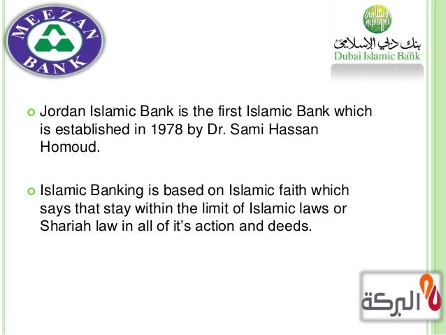 adoption of islamic banking essay Essays related to islamic finance 1 principles of islamic banking the answer comes with the fact that a global network of islamic banks.