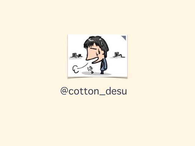 @cotton_desu