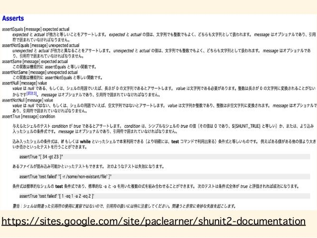 https://sites.google.com/site/paclearner/shunit2-documentation