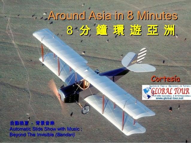 Around Asia in 8 Minutes                    8 分 鐘 環 遊 亞 洲                                    Cortesía自動換頁 - 背景音樂Automatic ...