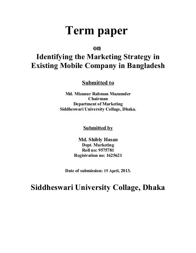 Term Paper On Hrm Practices In Bangladesh Bengali - image 7