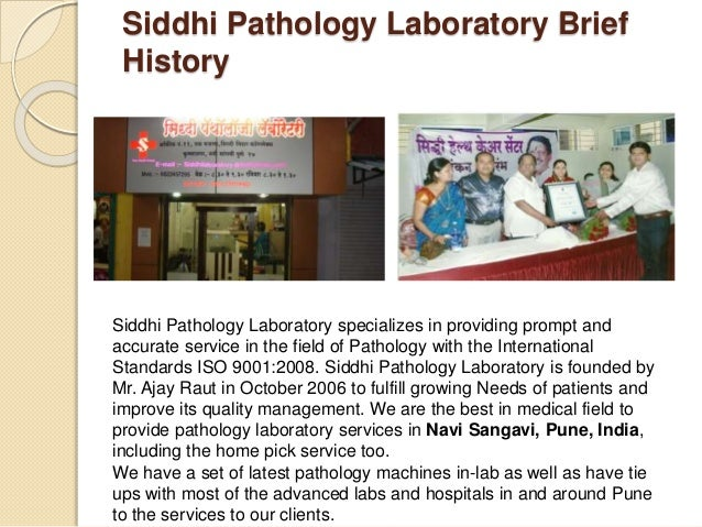 Siddhi pathology laboratory - ISO 9001:2008 Certified  Slide 2