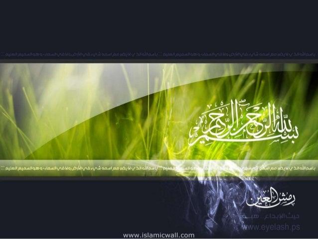 Unemployment & INFLATION              Abu bakar Siddique    (11011519-028)              Junaid Arshad        (11011519-072...