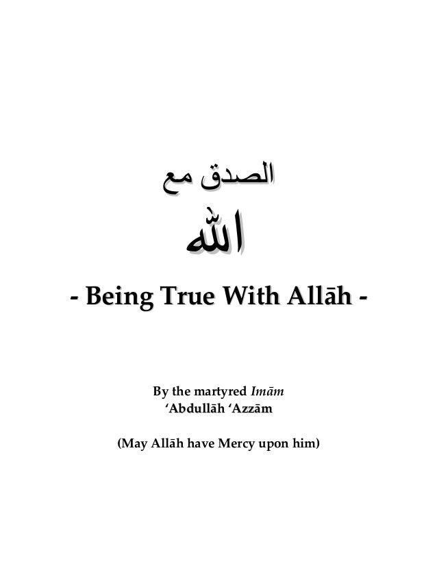 ﻣﻊ اﻟﺼﺪقﻣﻊ اﻟﺼﺪق -- BBeeiinngg TTrruuee WWiitthh AAllllāāhh -- By the martyred Imām ''AAbbdduullllāāhh ''AAzzzzāām...