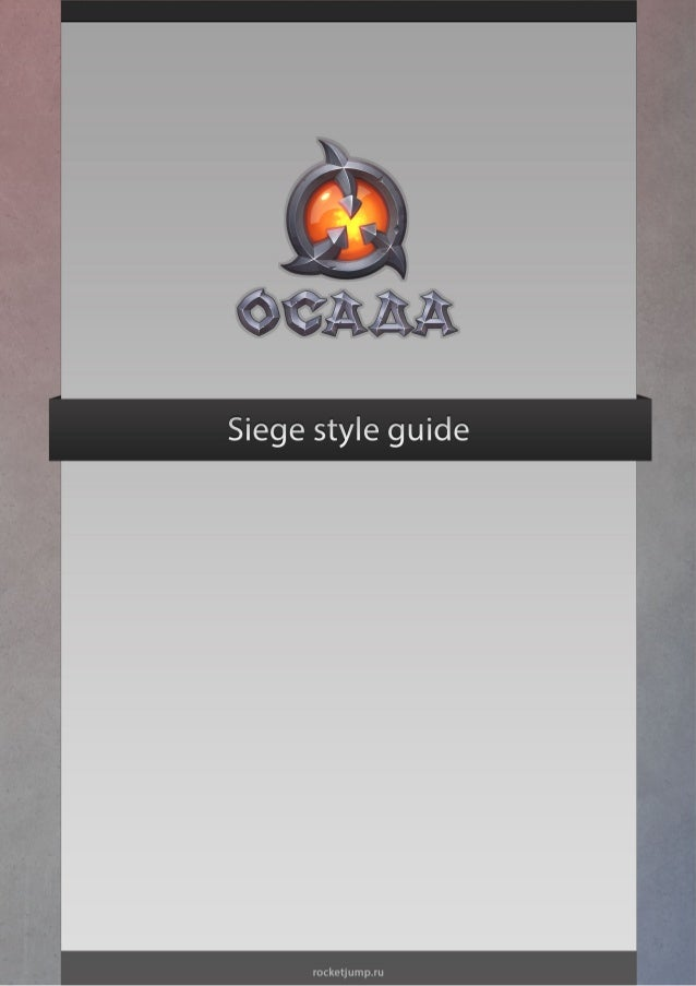 Siege style guide from Rocket Jump