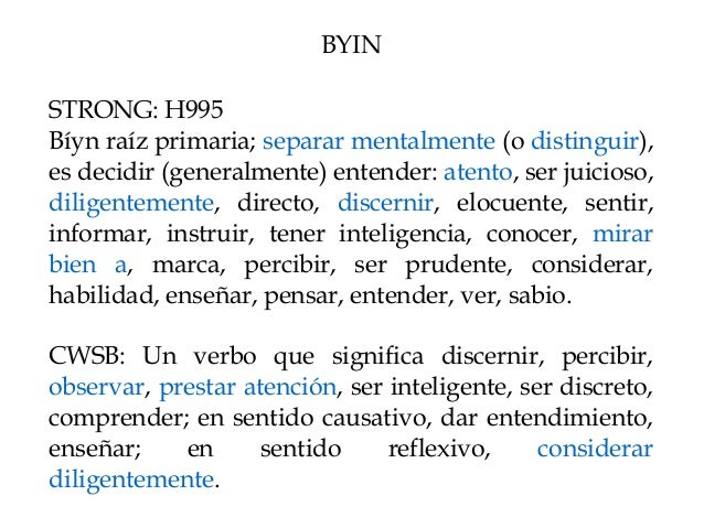 Siete fuentes de entendimiento Byin Slide 2