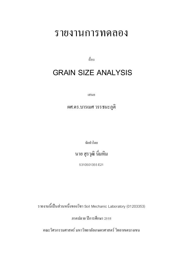 Particle size analysis using hydrometer essay