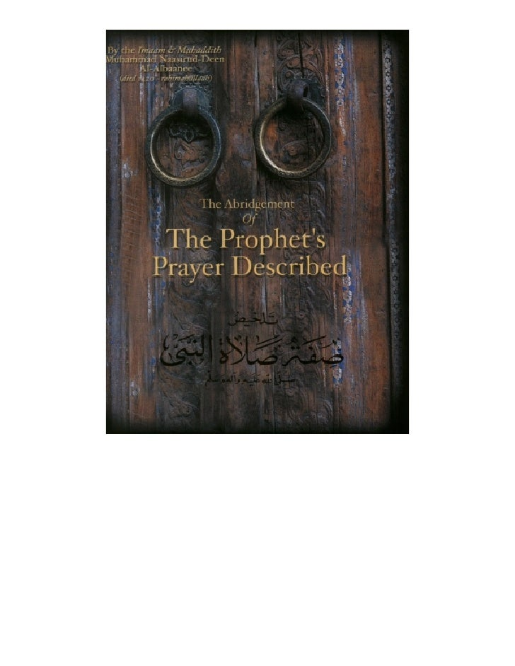No Copyrights   This book can be printed or reproduced or utilized in any form or    by any electronic, mechanical or othe...