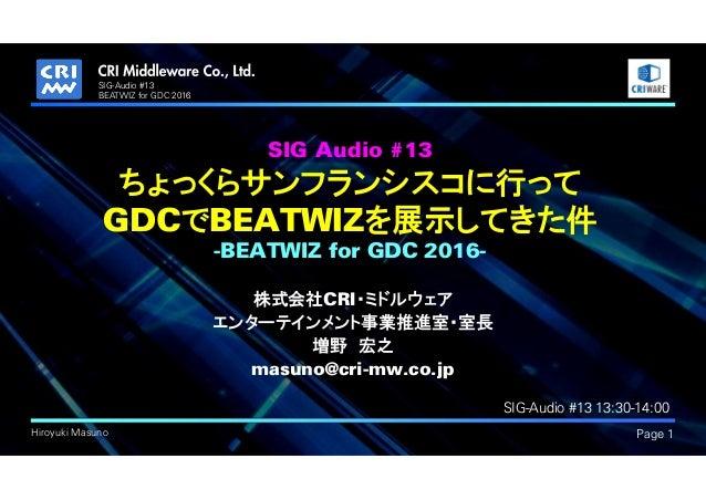. Hiroyuki Masuno Page 1 SIG-Audio #13 BEATWIZ for GDC 2016 SIG Audio #13 ちょっくらサンフランシスコに行って GDCでBEATWIZを展示してきた件 -BEATWIZ f...