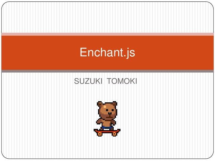 Enchant.jsSUZUKI TOMOKI