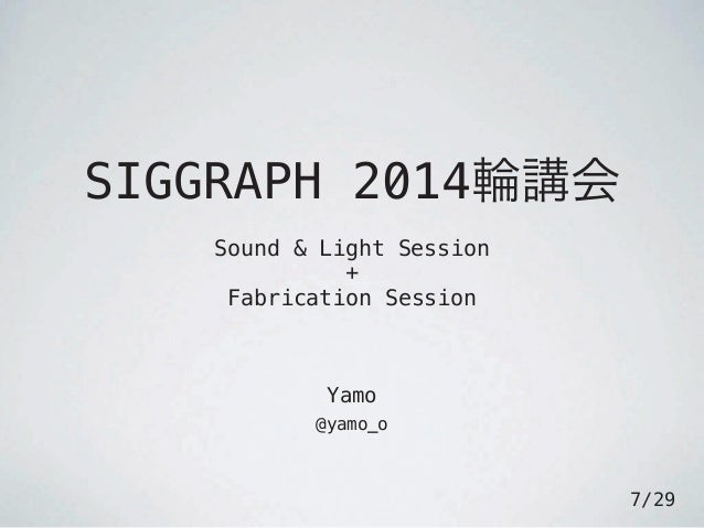 SIGGRAPH 2014輪講会 Sound & Light Session + Fabrication Session Yamo @yamo_o 7/29