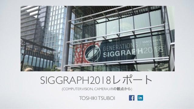 SIGGRAPH2018 (COMPUTERVISION, CAMERA,VR ) TOSHIKITSUBOI