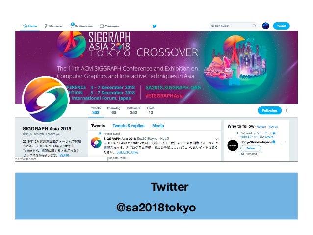 12/4 Sake Party Kawaguchi's SAKE party & CG show at Siggraph Asia 2018 the Sorabako ( Recruit Holdings Co.,Ltd) 41F, Grand...