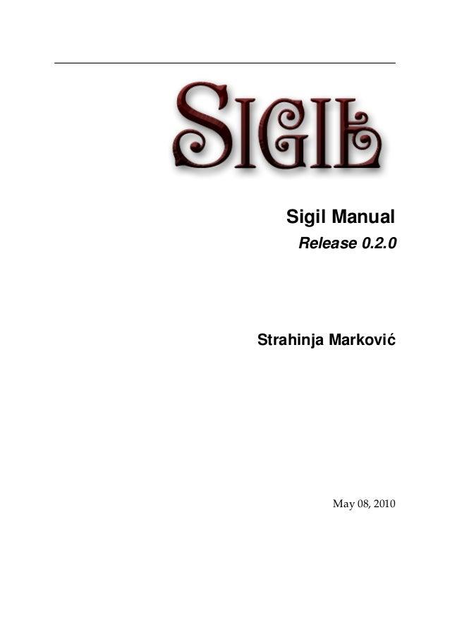 Sigil 0.2.0-manual