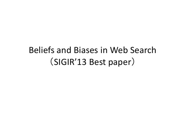 beliefs and biases in web search sigir 13 best paper 読んだ