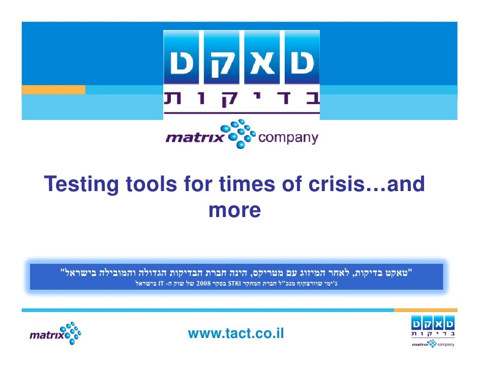 "Testing tools for times of crisis…and                 more   ""                               ,            ,   ""           ..."