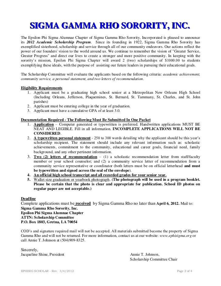 Sample Sorority Recommendation Letter