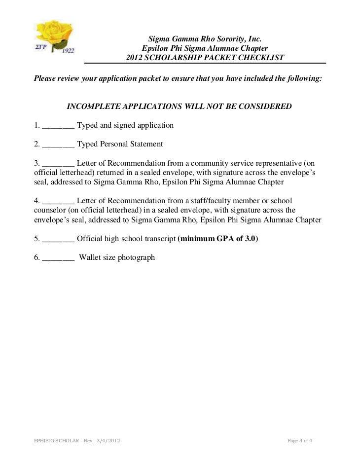 Sigma Gamma Rho Sorority Epsilon Phi Sigma Alumnae Chapter 2012 Schol…