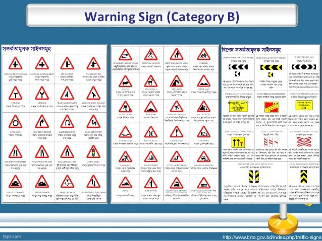 "Review of Existing Guidelines For ""Road Signs"" in Bangladesh"