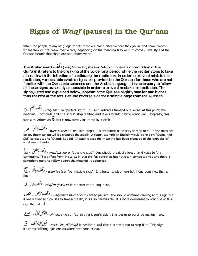 Signs of Waqf (pauses) in the Qur'aanWhen the people of any language speak, there are some places where they pause and som...
