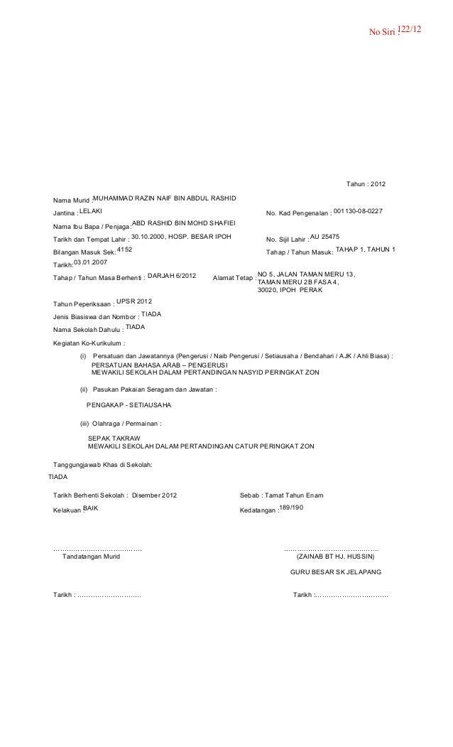 Sijil Berhenti Tahun6 T Skj 2011 Version Baru