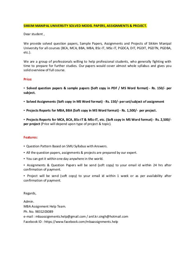 Mba paper format antaexpocoaching mba paper format spiritdancerdesigns Gallery