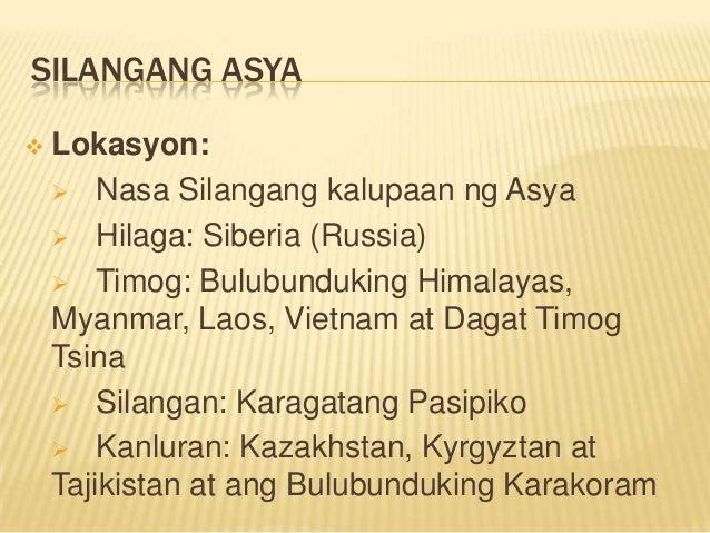 Dating pangalan ng mga bansa sa hilagang asya