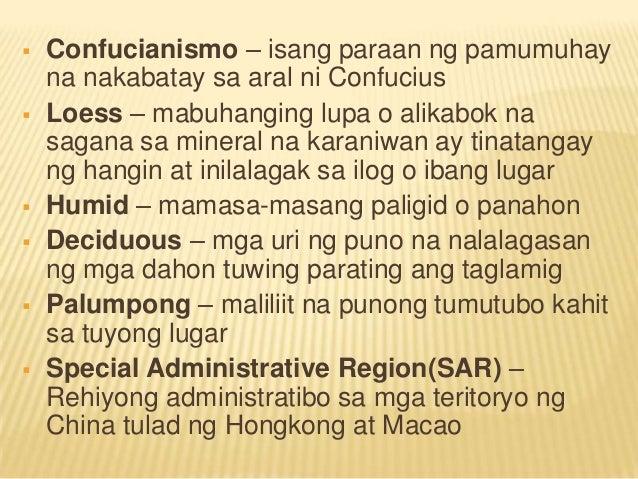 paraan sa paggawa ng thesis Ing nangangako ng himala sa halip na making sa panawagan ng mga mama-mayang pilipino sa halip na pagbigyan ang panawagan, narito ang mga ilan sa.