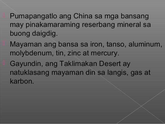 ano ang mga incontri pangalan ng mga bansa sa Asya