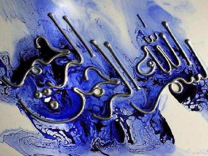 Group Members  SyedAzamHussain Shah  (C.E.O) RahmatUllah (MD) M. Muavia Khan  (Production Manager) Liaqat Ali (...