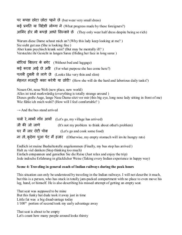 Silent Conversations A Poem Written In World Languages - Total languages in world