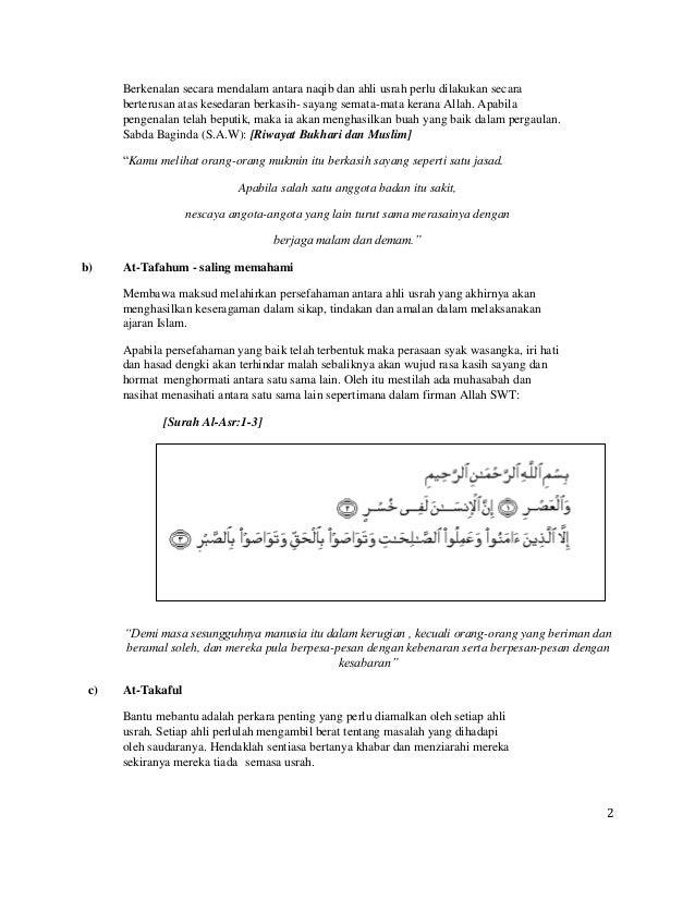 Silibus 1 Slide 2