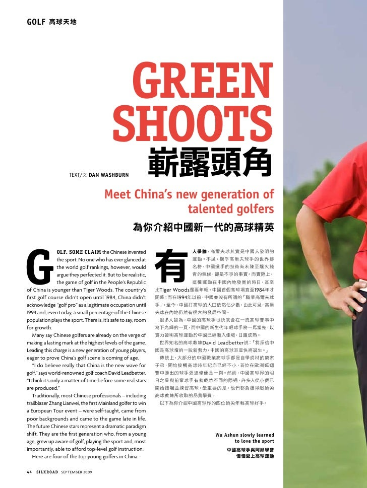 GOLF       高球天地                                                 Green                                            ShootS   ...