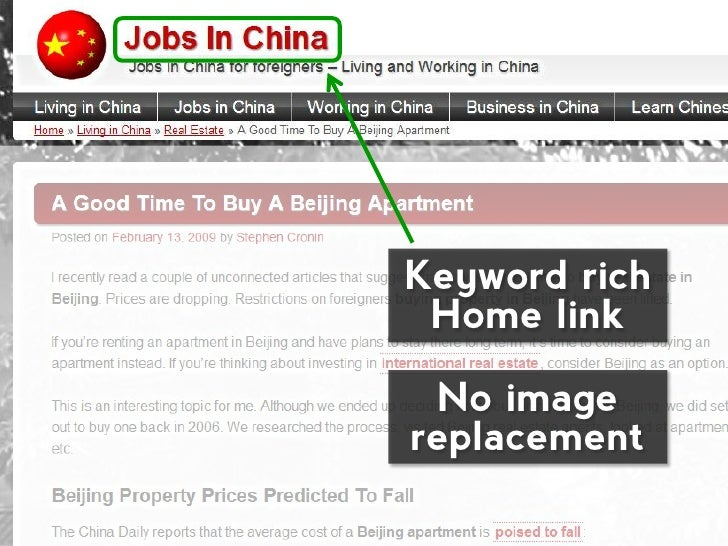Keyword rich Home link No imagereplacement