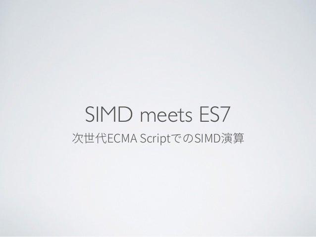 SIMD meets ES7