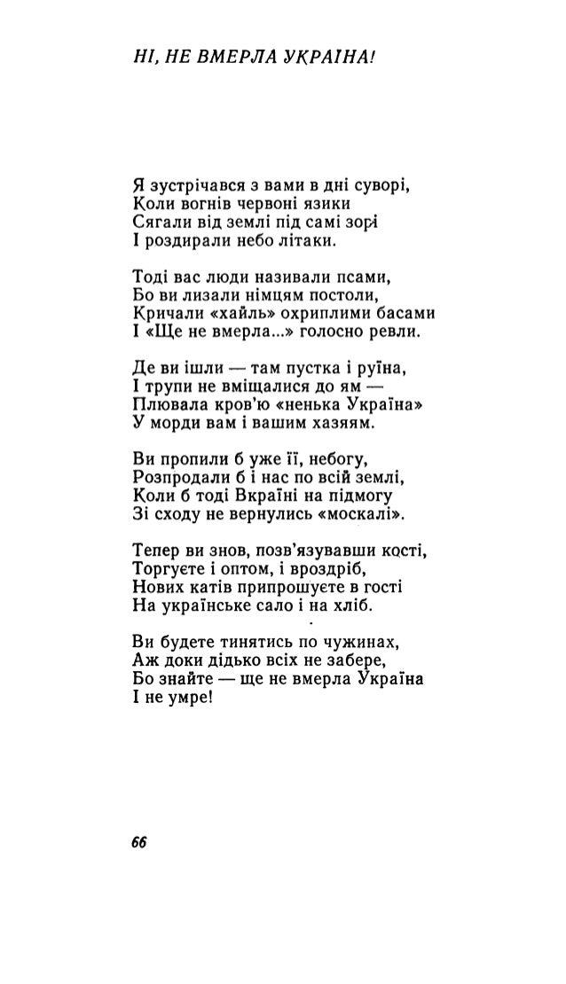 devok-spyashih-hochu-lizati-zhnochu-psku-video-bolshie-siski