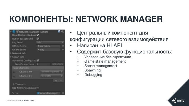 Unity network matchmaking
