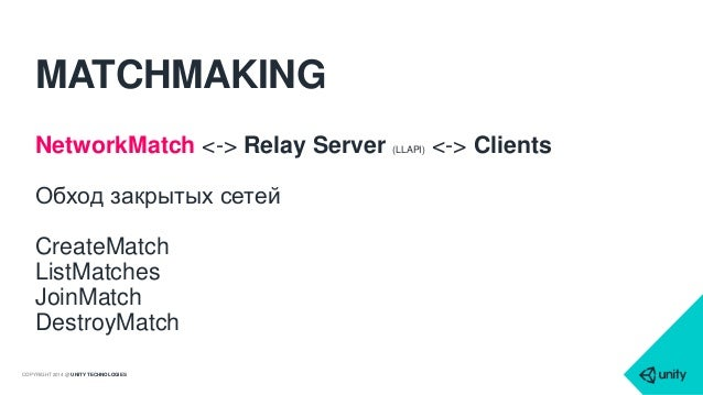 C - Matchmaking system in Unity - Game Development Stack Exchange