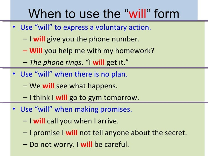 Simple futuretense – Will Form