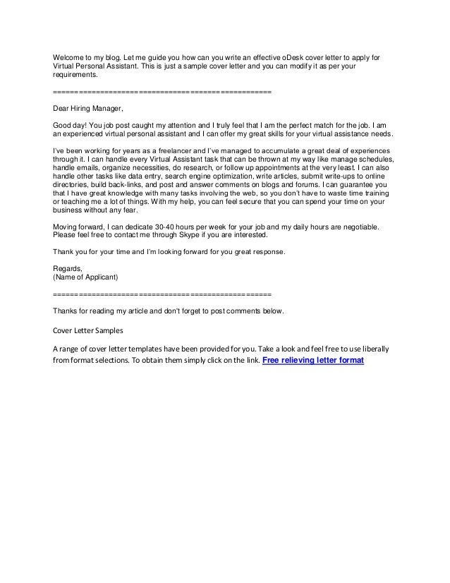 odesk job application simple cover letter examples welcome to my blog let me guide you how can you write - Cover Letter For Odesk Job Application