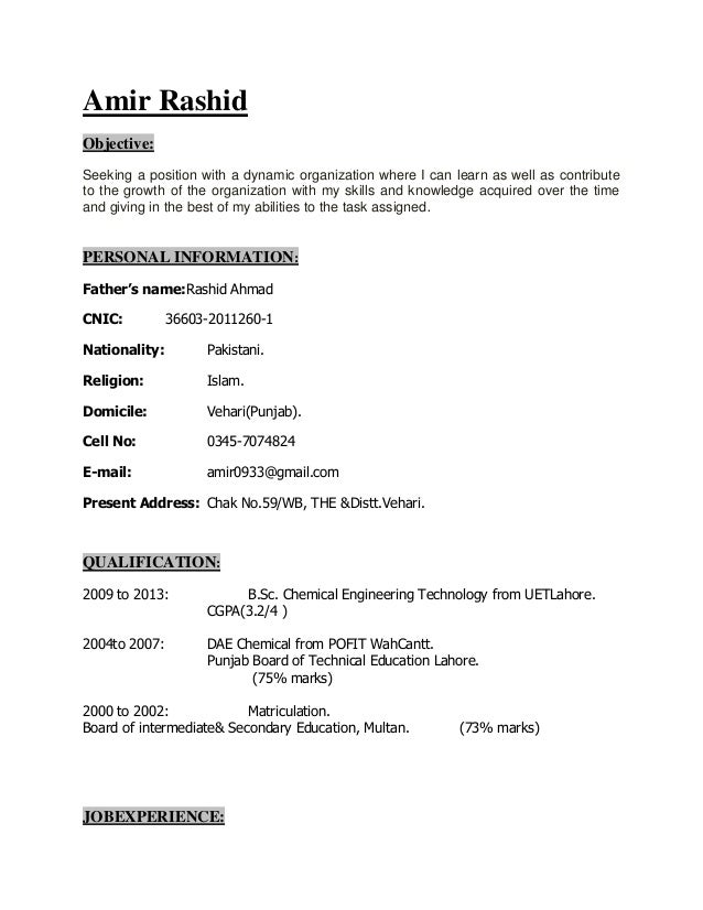Superb Simple Resume. Amir Rashid Objective: Seeking A Position With A Dynamic  Organization Where I Can Learn As ...  Resume Simple