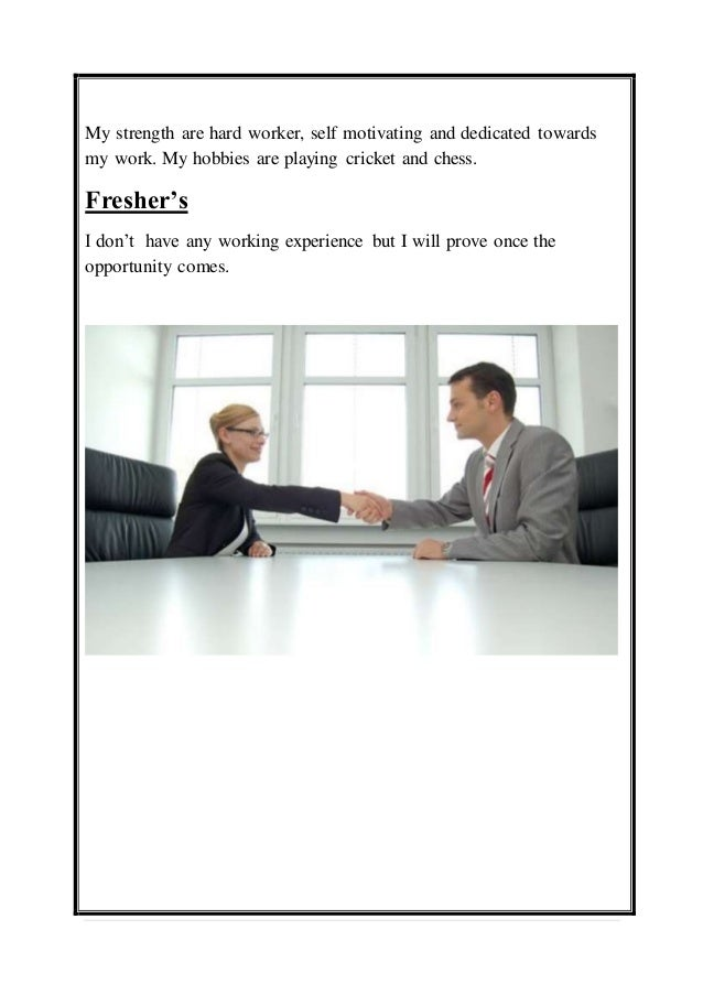 Simple self introduction in interview
