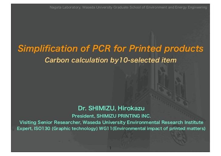 Nagata Laboratory, Waseda University Graduate School of Environment and Energy EngineeringSimplification of PCR for Printed...