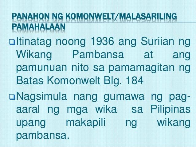 lokal na pag aaral ukol sa edukasyon Sa lokal na sistema ng edukasyon at pagiging bihasa sa wikang tsino   palawakin ang suporta para sa mga mag-aaral na ncs simula sa taon ng  paaralan.